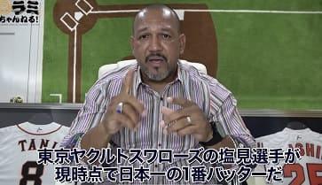 ラミレス  炎の体育会TVの野球マスクマン