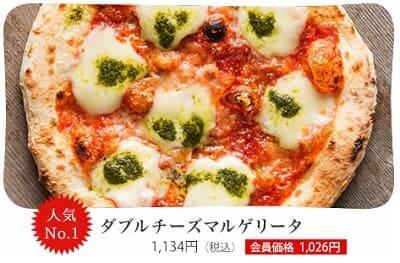 森山ナポリの「ダブルチーズマルゲリータ」【マツコの知らない世界】