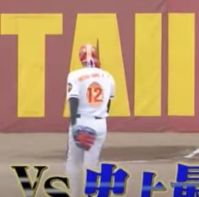 炎の体育会tv 背番号12の久保康友 全球団から勝利の意味