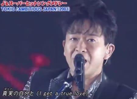 カウコンでAMBITIOUS JAPANを歌う城島茂